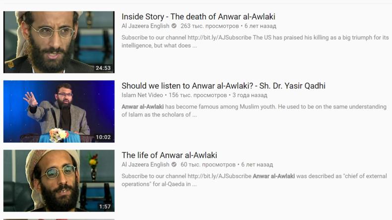 YouTube sperrt Videoansprachen des Dschihad-Predigers Anwar al-Awlaki