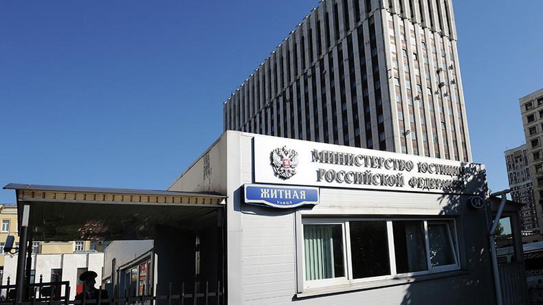 Russische Justiz benennt ausländische Medien für mögliche Registrierung als Agenten