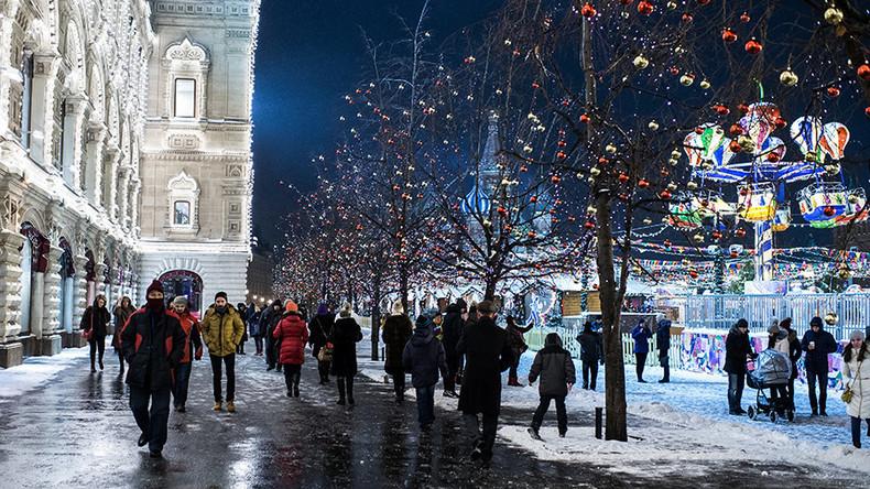Russische Zentralbank: Inflation in Russland auf Tiefststand gesunken