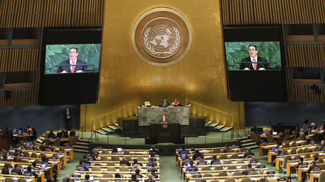 Der Außenminister Kubas, Bruno Rodriguez bei einer Rede im UN-Hauptquartier in New York vor der Generalversammlung der Vereinten Nationen.