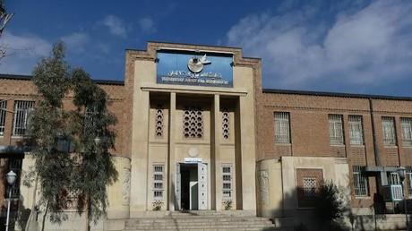Eingang zur ehemaligen US-Botschaft in Teheran