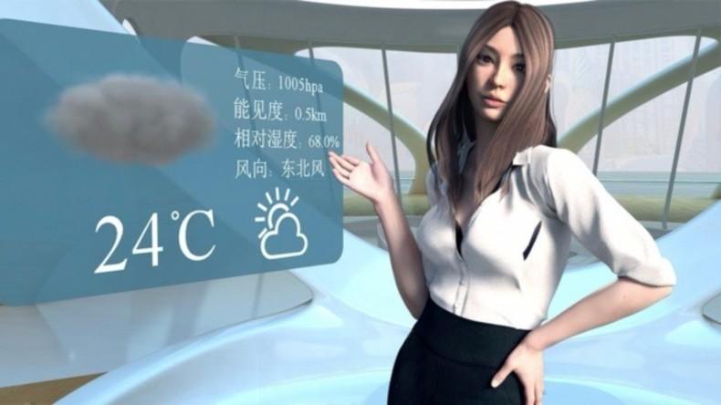 Baidu deaktiviert virtuelle Assistentin nach Vorwürfen von Frauen-Erniedrigung
