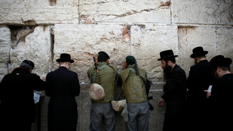 USA sehen Klagemauer als Teil Israels
