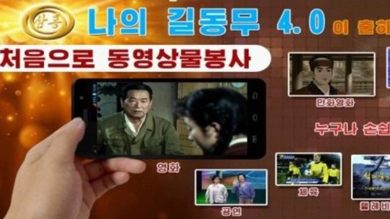 "Total elitäre Unterhaltung: Nordkorea startet eigene ""Netflix""-App"