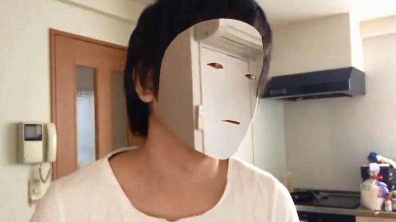 Hightech-Tarnumhang aus Japan: App für iPhone X macht Gesichter durchsichtig