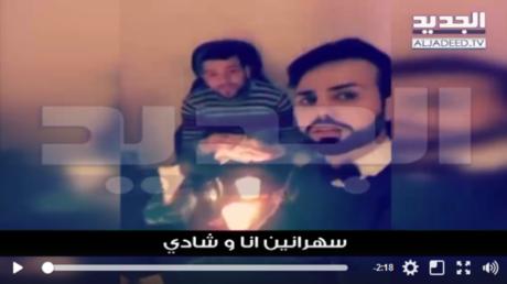 Facebook-Video Screenshot vom saudischen Prinzen im libanesischen Gefängnis.