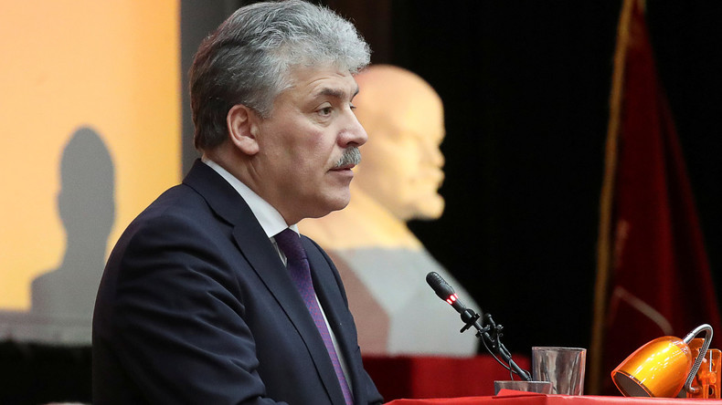 """Präsidentschaftswahlen Russland: Kommunistische Partei nominiert """"roten Unternehmer"""""""