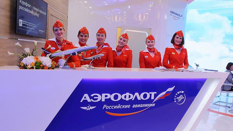 """""""High five"""" - für fünf Rubel abheben: Aeroflot bietet Tickets zur WM für sieben Cent an"""