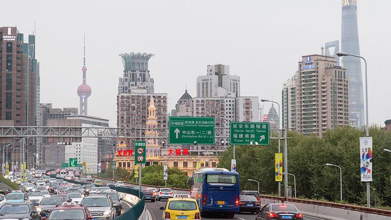 """Chinas erste offizielle Anleihen zum Projekt """"Neue Seidenstraße"""" in Shanghai aufgelegt"""