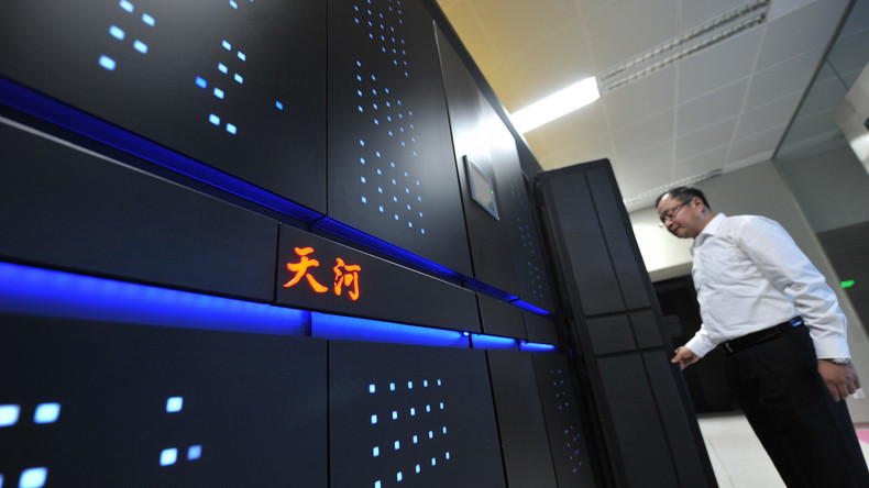 High-Tech: China will neuen Supercomputer auf den Markt bringen