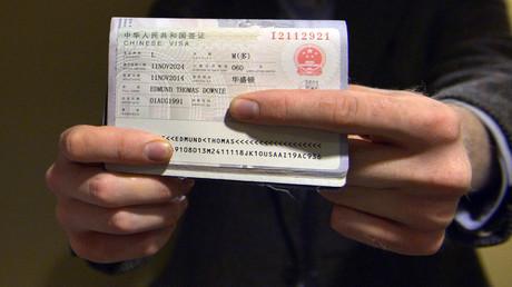 Beispiel eines chinesischen Visums (Symbolbild)