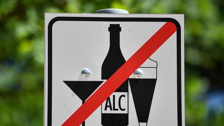 Alkoholverbot in Frankfurt (Oder), welches nach Cottbus ebenfalls ein Alkoholverbot verhängte, Deutschland, 1. Juni 2017.
