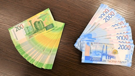 Neue 200- und 2000-Rubelscheine