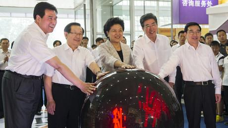 Chinas Vize-Premierministerin Liu Yandong auf der Nationalen Messe der Wissenschaften und der Technologie in Peking im Jahr 2013.