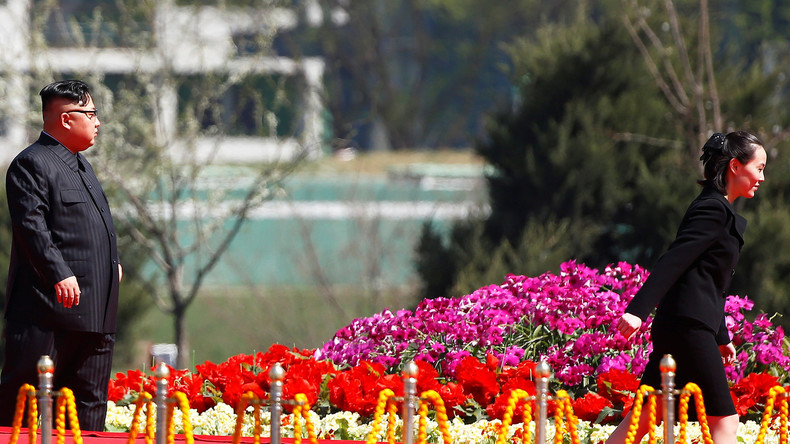 Hoher Besuch bei den Winterspielen: Kim Jong-uns Schwester wird unter den Zuschauern sein