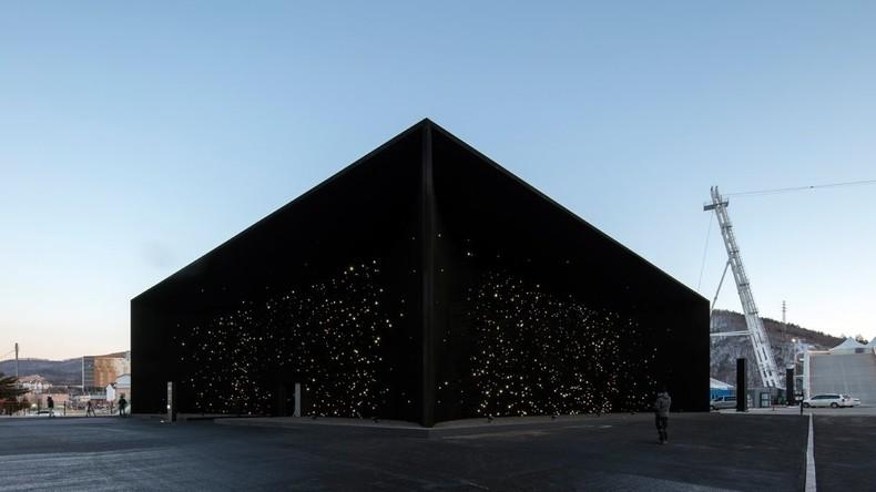 Schwärzer als schwarz: Das dunkelste Gebäude der Welt in Südkorea eröffnet