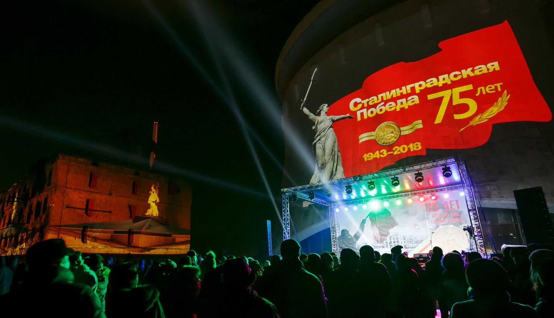 """Feierliches Konzert vor dem Panorama-Museum """"Stalingrader Schlacht"""""""