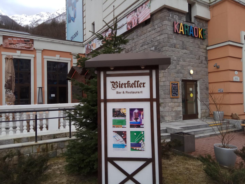 Eine Reise nach Sotschi - Olympisches Angedenken vier Jahre danach