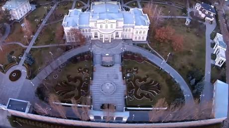 Drohnenaufnahme der  Poroschenko-Residenz in Kosin, Kiewer Oblast.