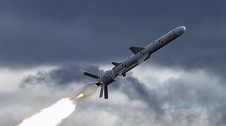 Die ukrainische Rakete