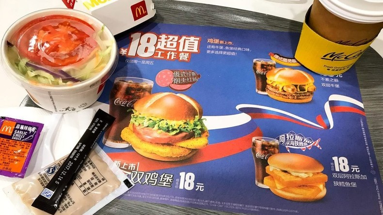 Russische Wurst, deutsche Würstchen und Alaska-Fisch im neuen chinesischen McDonald's-Menü