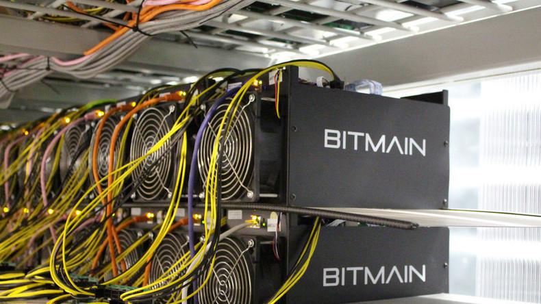 Bitcoin-Wahnsinn: 600 Kryptogeld schürfende Computer in Island gestohlen