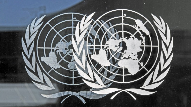 UNO: 2016 wird das wärmste Jahr in der Geschichte der Wetterbeobachtungen