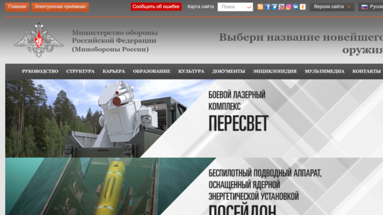 Neue russische Waffen erhalten ihre Namen, Webseite des Verteidigungsministeriums unter DDoS-Attacke