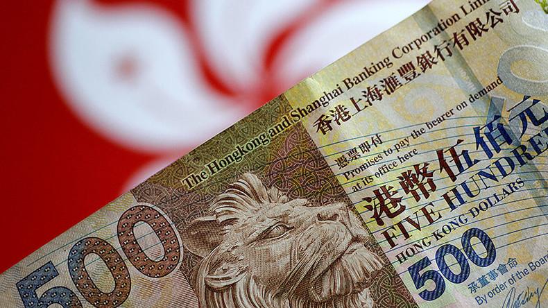 Hongkong verschenkt Geld im großen Stil: 2,8 Millionen Bürger erhalten jeweils etwa 500 US-Dollar