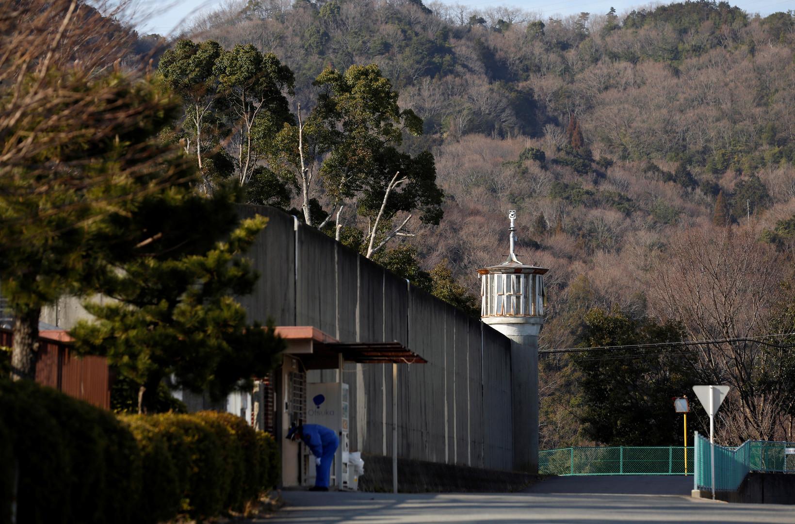 Außenansicht des Tokushima Gefängnisses