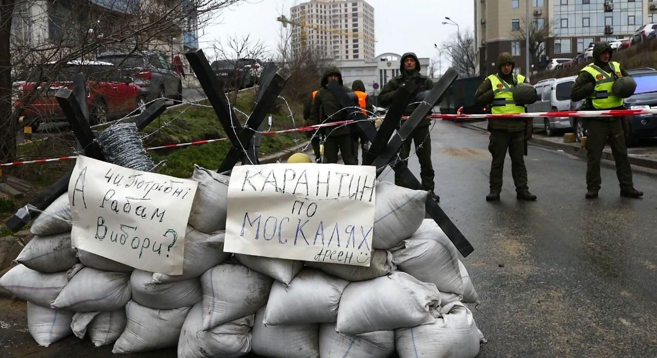 Ukraine Video