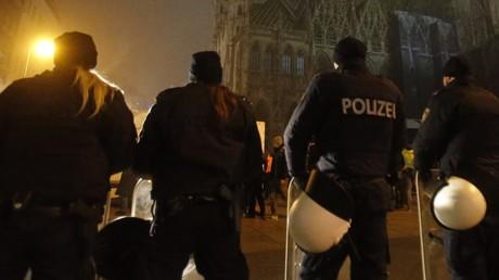 Polizei in Wien. Symbolbild