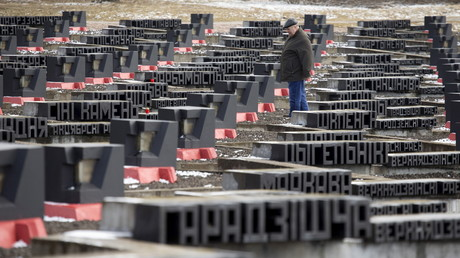 Mahnmal für die Opfer des Zweiten Weltkriegs in Chatyn.