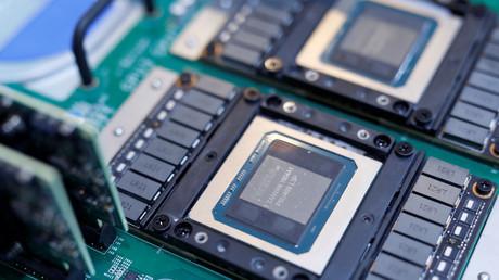 Werden Quantencomputer bald Realität? (Symbolbild)