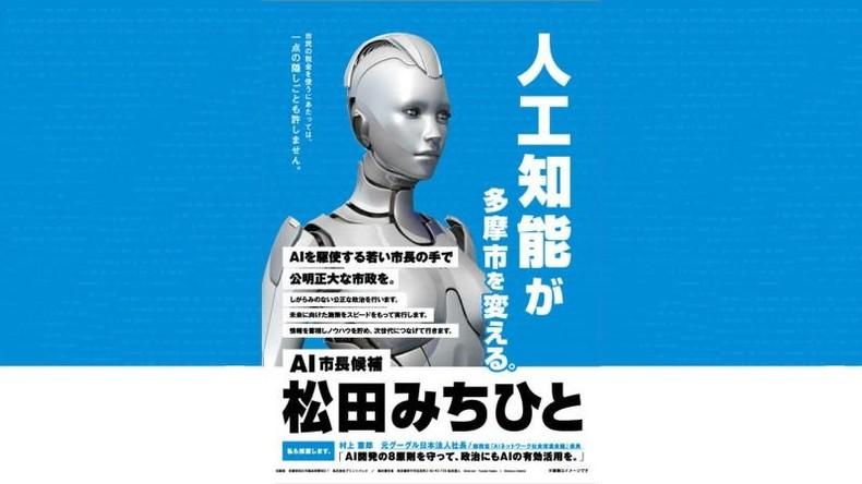 Japan: Roboter für Wahl zum Bürgermeister nominiert und dritten Platz belegt