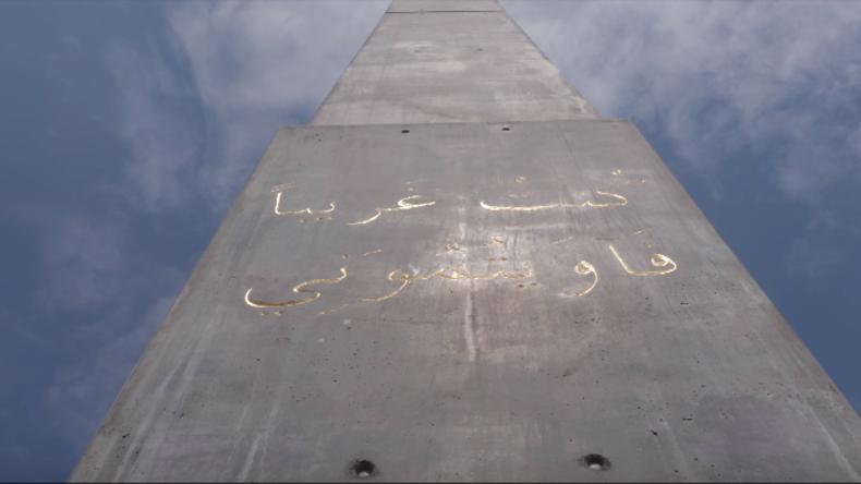 """Als """"entstellte Kunst"""" diffamiert: Zu wenig Spenden für Ankauf von umstrittenem documenta-Kunstwerk"""
