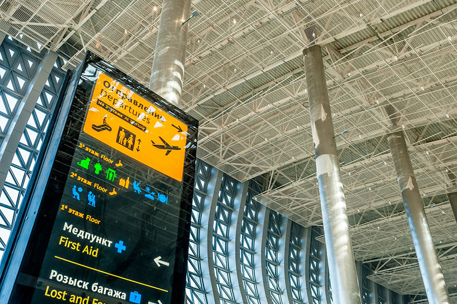 """Die Krim-Welle: Neuer """"kosmischer"""" Flughafen empfängt Flüge nach Simferopol"""