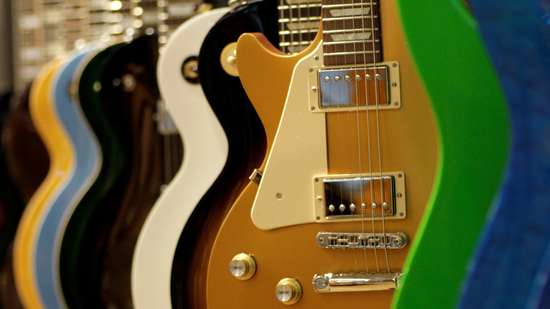 Auktionshaus versteigert Gitarre von US-Popstar Prince für 225.000 Dollar