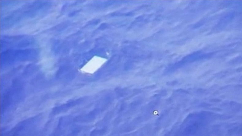 Verschwundener Flug MH370: Rätsel endlich gelöst?