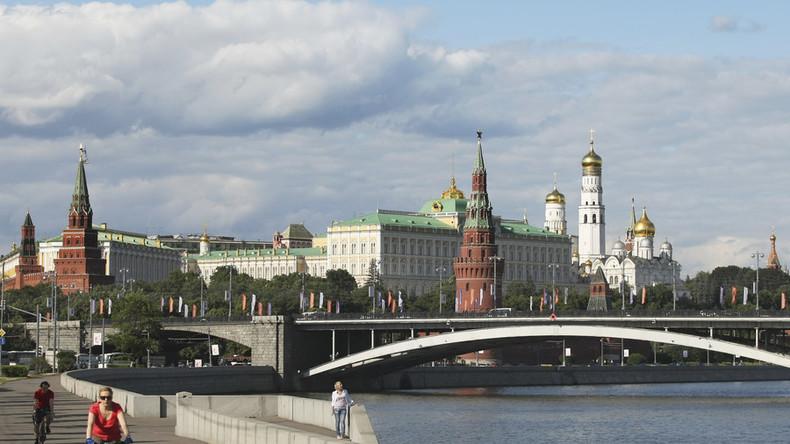 IWF: Hohe Reserven und niedrige Verschuldung stärken russische Wirtschaft in schwierigen Zeiten