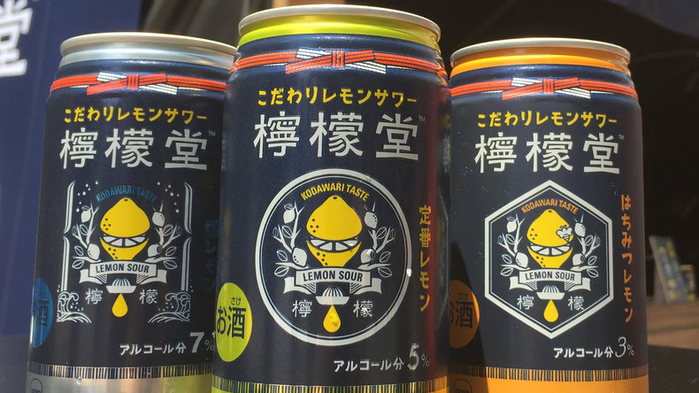 Genuss für Erwachsene: Coca-Cola startet Verkauf von alkoholischen Getränken in Japan