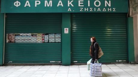 Griechische Polizei verhaftet 21 Personen wegen massiven Diebstahls von Anti-Krebs-Medikamenten (Symbolbild)