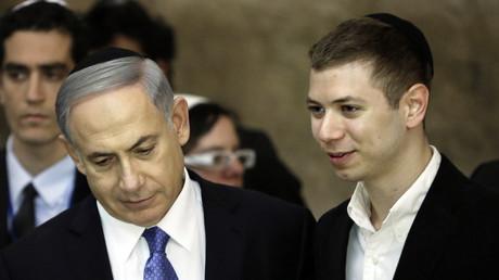 Benjamin Netanjahu mit seinem Sohn Yair