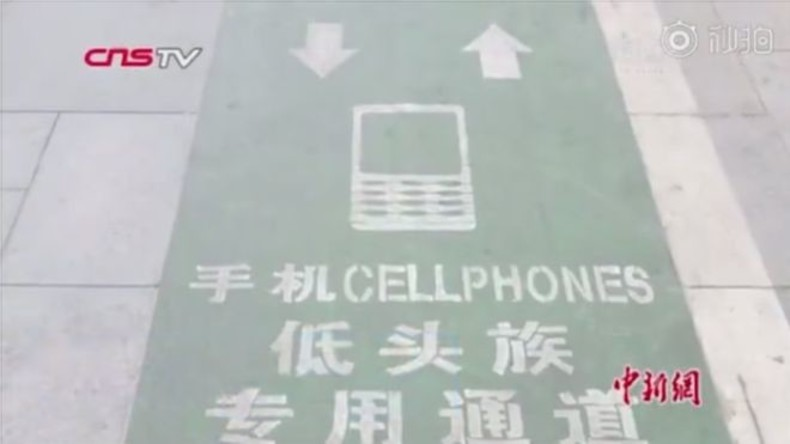 Immer auf dem Laufenden: China bekommt eigenen Fußgängerweg für Smartphone-Süchtige