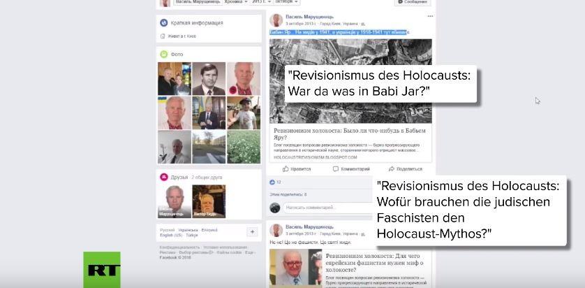 """""""Juden sind Unglück der Ukraine"""" - Konsul in Hamburg als Sinnbild der ukrainischen Elite"""