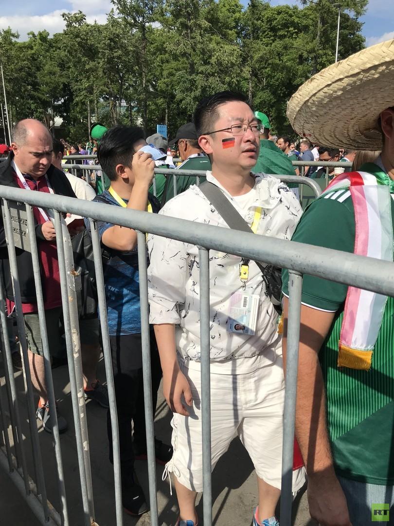 Fiesta Mexicana in Moskau: Ein Stimmungsbericht zum WM-Spiel Deutschland gegen Mexiko