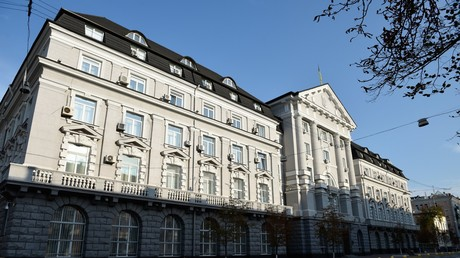 Das Gebäude des SBU