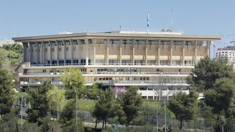 Das Knesset-Gebäude in West-Jerusalem.