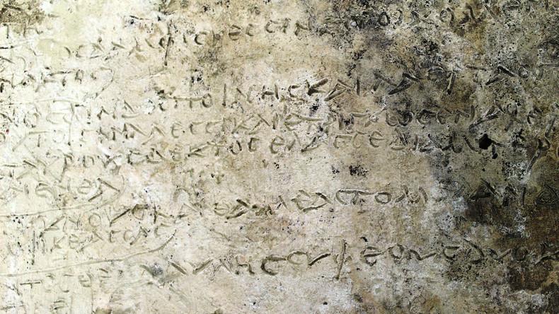 Kleinod der Literaturgeschichte: Bislang älteste Niederschrift der Odyssee in Griechenland entdeckt