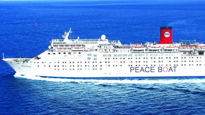 """Der japanische Kreuzer """"Peace Boat"""" erreichte am 24. Juli die kolumbianische Hafenstadt Cartagena"""